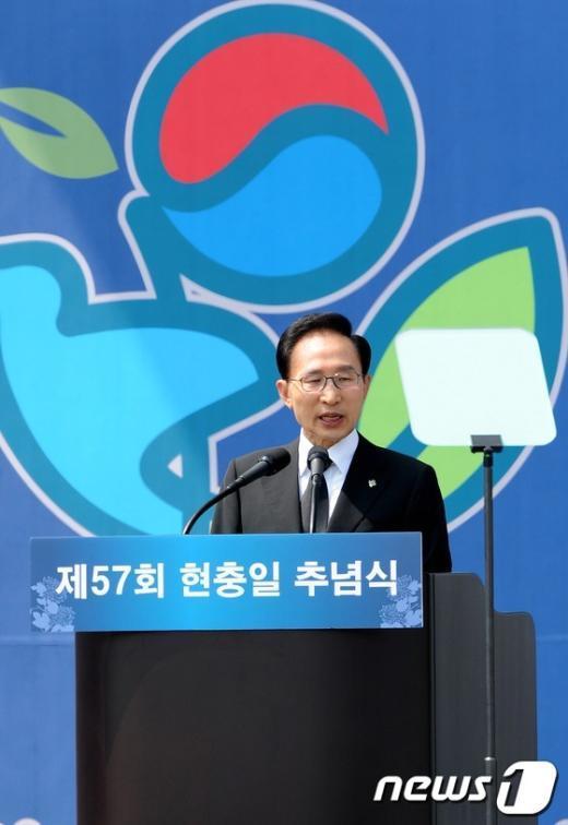 [사진]현충일 추념사하는 이명박 대통령
