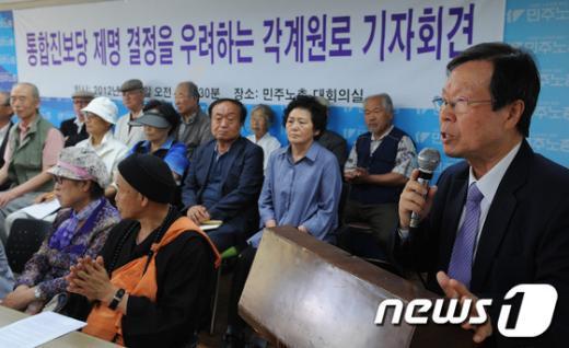 [사진]진보 원로, '종북좌파 척결 소동 극복해야'