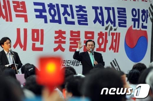 [사진]종북세력 국회진출 저지 촛불문화제에 참석한 이인제 대표
