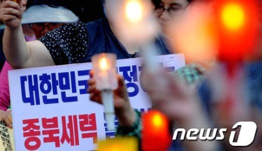 [사진]'종북세력 국회진출 저지 위한 촛불'