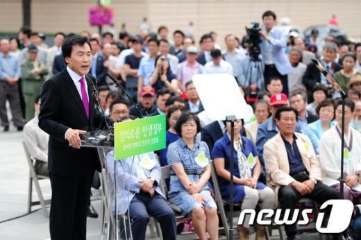 [사진]대선출마 선언하는 손학규 상임고문