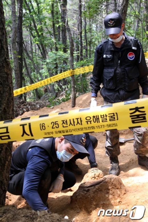 [사진]한국전쟁 전사자 유해발굴