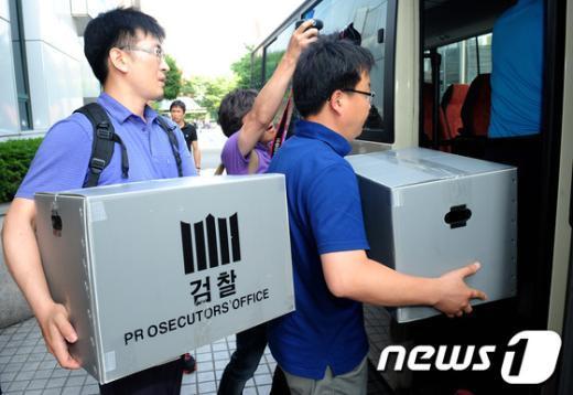 [사진]검찰, CN커뮤니케이션 압수수색