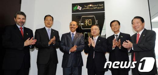 [사진]사우디-한국 경제통상추진회 출범
