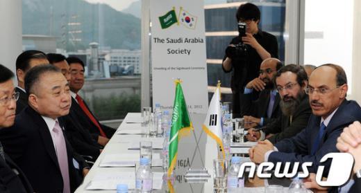 [사진]사우디-한국 경제통상추진회 출범식