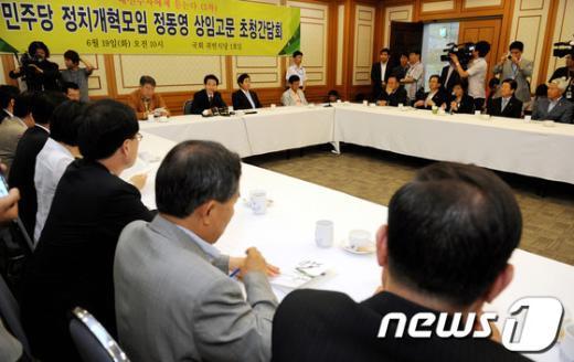 [사진]민주통합당 정치개혁모임 초청간담회