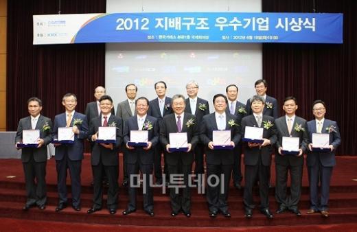 KB금융, 기업지배구조 우수기업 '대상'(상보)