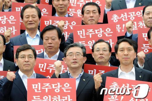 [사진]민주통합당 등원 촉구하는 새누리당