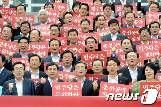[사진]새누리당, 민주 등원 촉구 결의대회