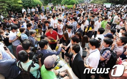 [사진]성균관대, '10만원 간식' 이벤트