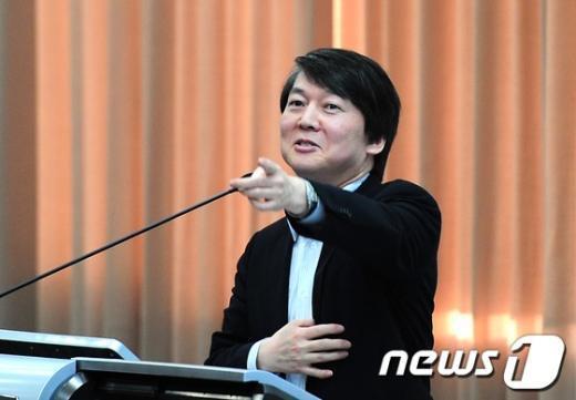 안철수 서울대 융합과학기술대학원장  News1 한재호 기자