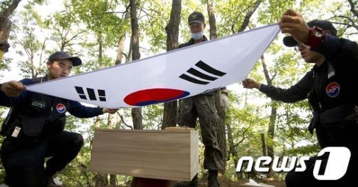 [사진]당신은 대한민국 영웅 입니다!