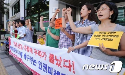 [사진]'현병철 인권위원장 연임'에 뿔난 시민들