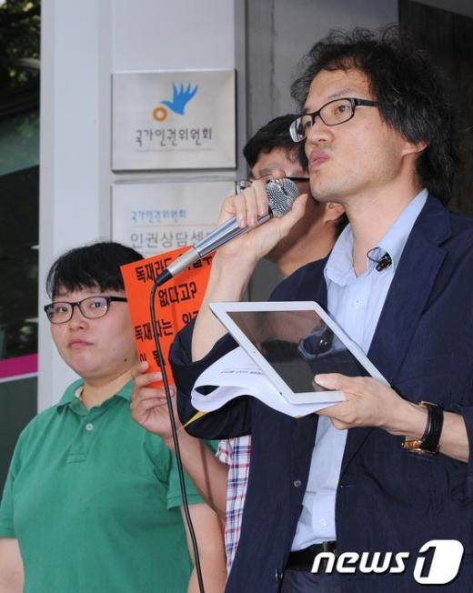 [사진]현병철 위원장 사퇴 촉구하는 시민단체