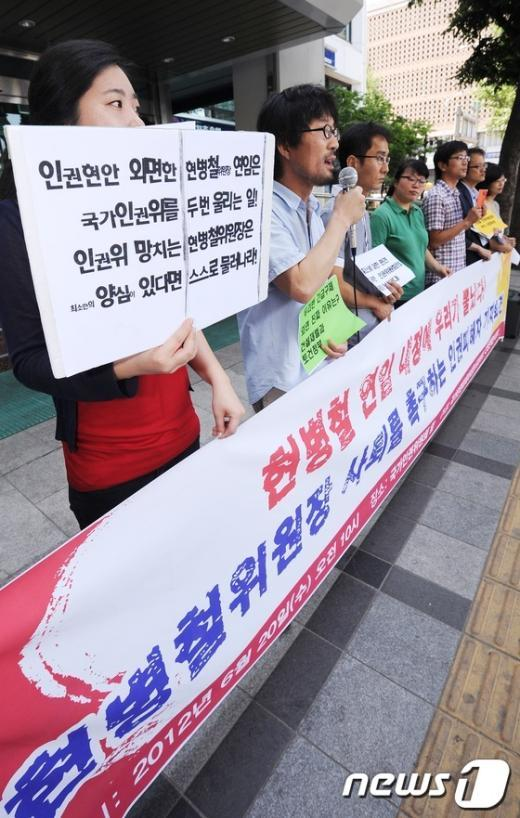 [사진]시민단체, 인권위원장 사퇴 촉구