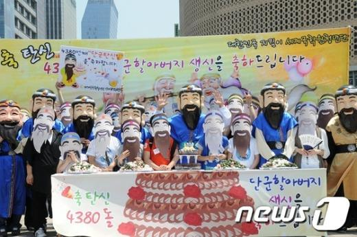 2011년 단군탄신일 기념행사 (국학원청년단 제공)  News1