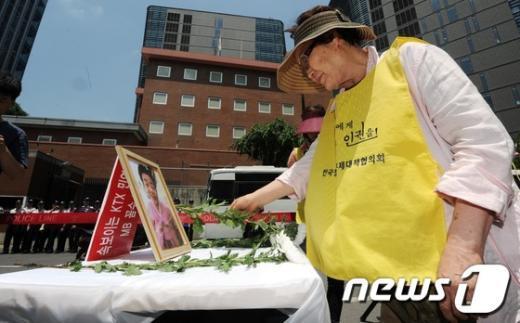 [사진]故 김화선 할머니 추모