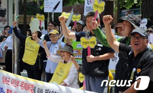 [사진]일본정부는 공식 사죄하라!