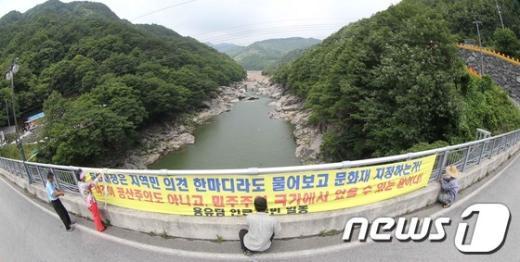 [사진]지리산댐 건설 찬성집회