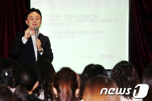 [사진]강남구청, 실전 취업대비 특강 개최