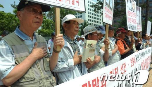 [사진]국민의례하는 어버이연합