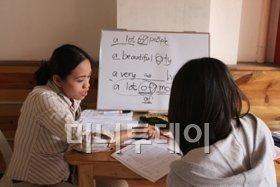 필리핀어학연수로 영어회화와 토익시험을 한번에