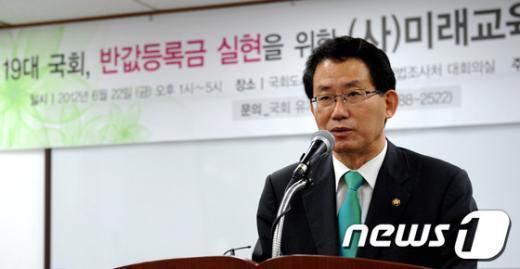 [사진]개회사 하는 유기홍 의원