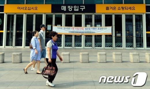 전국의 대형마트와 기업형 슈퍼마켓이 '일요일 의무휴무제'를 실시한 10일 오후 서울 성동구 이마트 성수점 모습..  News1 이정선 기자