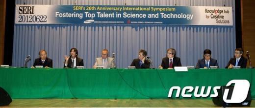 [사진]미래 과학기술 핵심인력 육성을 위한 국제 심포지엄