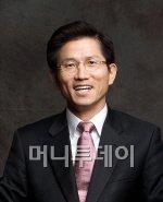 머니바이크 오픈 축하 소식 3. 김문수 경기도지사