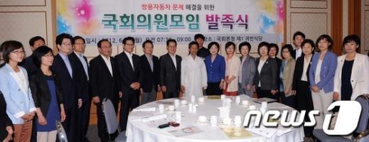 [사진]쌍용차 문제 해결을위해 모인 국회의원들