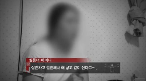 (출처=JTBC '탐사코드J' 방송 영상 캡쳐)