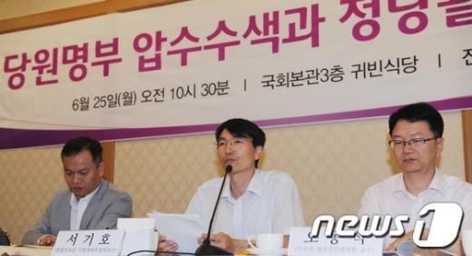 [사진]회의 진행하는 서기호 사법개혁특별위원장