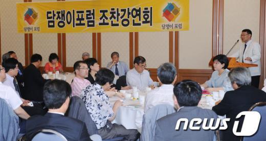 [사진]'문재인 싱크탱크' 담쟁이포럼 조찬강연회