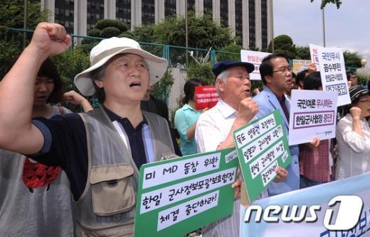 [사진]국민여론무시 한일군사협정 중단