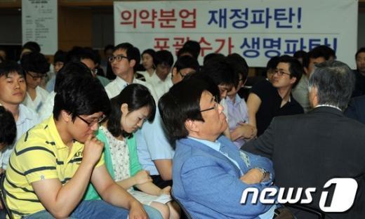 [사진]심각한 전공의