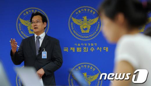 [사진]위조 신용카드로 명품 구매한 홍콩인 3명 구속