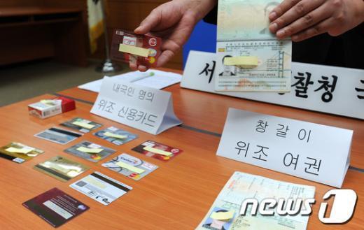[사진]위조 신용카드로 명품 사들인 홍콩인 일당 검거