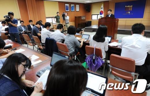 [사진]새누리당 명부 유출사건 수사결과 발표