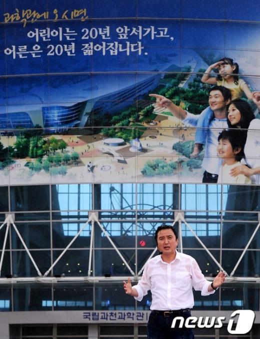 [사진]국립과학관에서 출마선언하는 김영환 전과기부 장관