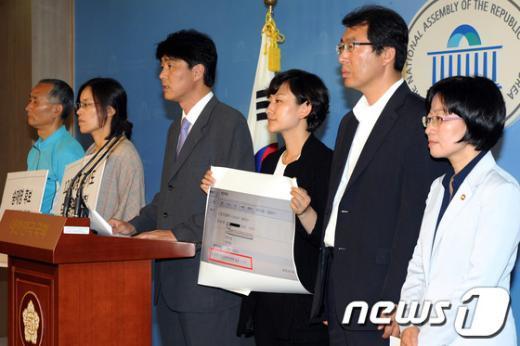 [사진]당원명부 유출한 송재영 후보 사퇴하라