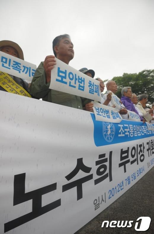 [사진]노수희 부의장 귀환 환영 집회