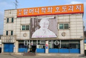 여름 휴가철 간식 '천안 호두과자' 제격