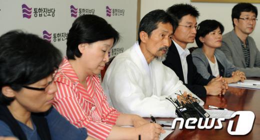 [사진]통합진보당 최고위원회의