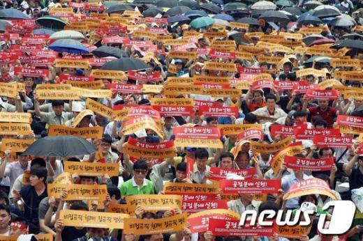 지난 13일 현대자동차 울산공장 본관 앞에서 금속노조 현대차지부가 4년만에 파업 출정식을 열고 있다.  News1 변의현 기자