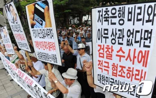 [사진]박지원 검찰 출석 촉구 시위