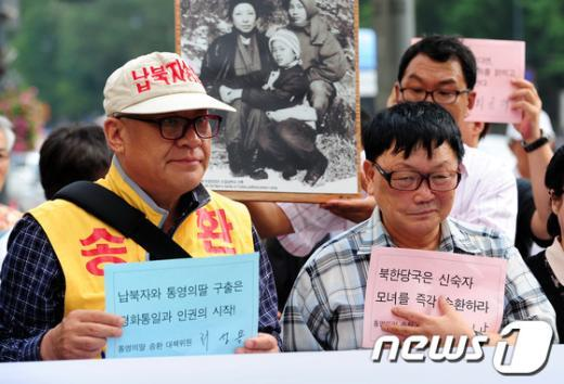 [사진]통일부까지 행진하는 통영의 딸 송환 대책위원회