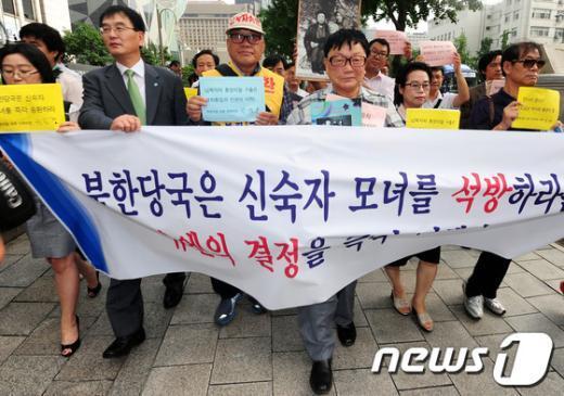 [사진]도보 행진하는 통영의 딸 송환 대책위원회