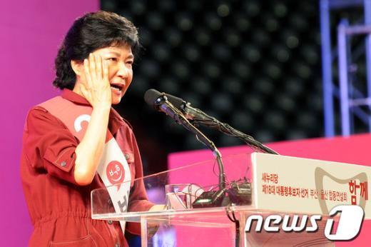 [사진]합동연설회 정견발표하는 박근혜
