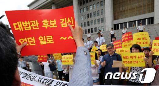 [사진]김신 대법관 후보 '없던 일로'